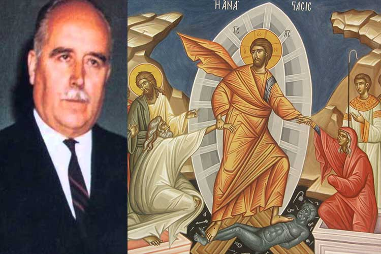 Δημήτριος Παναγόπουλος: Ο προορισμός του ανθρώπου-Ομιλία