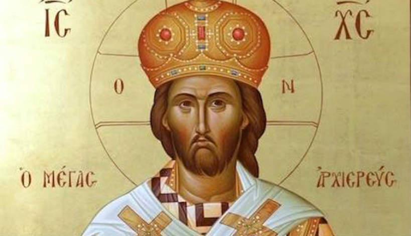 Ο Χριστός της Εκκλησίας και ο Χριστός της φαντασίας των αιρετικών