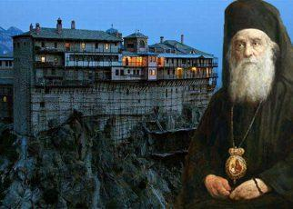 Όταν ο Άγιος Νεκτάριος πήγε στο Άγιον Όρος