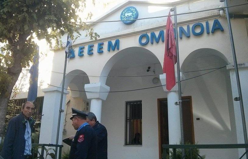 Αλβανία: Κατέβασαν την Ελληνική Σημαία από την «Ομόνοια»