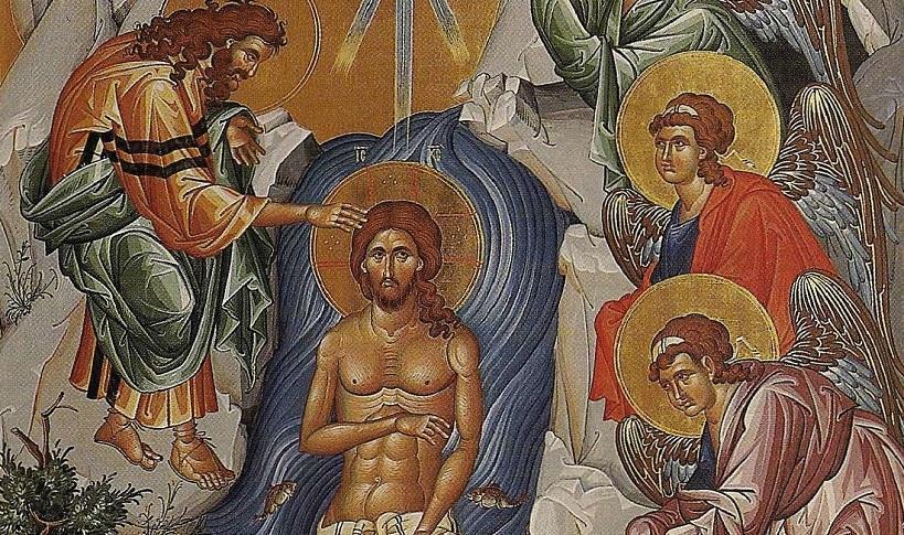 Ορθόδοξος συναξαριστής 6 Ιανουαρίου 2017, Τα Αγία Θεοφάνεια, τα γεγονότα, ο Απόστολος και το Ευαγγέλιο