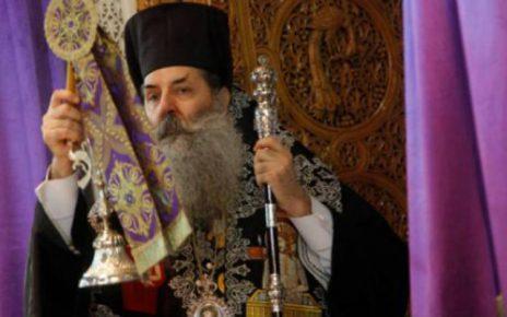 Μητροπολίτης Πειραιώς κ. Σεραφείμ: Μίσος προς την Ορθόδοξη Εκκλησία