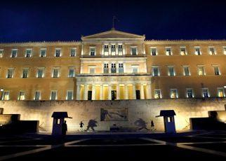 Υπάρχει συνενοχή όλων των κομμάτων για την βίαιη μετατροπή της Ελλάδας σε «ΟΥΔΕΤΕΡΟΘΡΗΣΚΟ ΚΡΑΤΟΣ»;