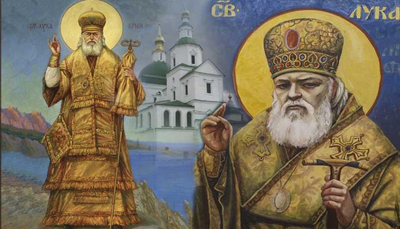 Άγιος Λουκάς ο Ιατρός: Υπάρχει μεγάλη διαφορά να βρίζει κανείς από το να ελέγχει κάποιον