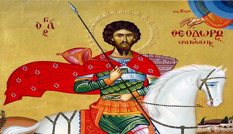 Ορθόδοξος συναξαριστής 8 Φεβρουαρίου, Άγιος Θεόδωρος ο Στρατηλάτης