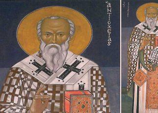 Ορθόδοξος συναξαριστής Τετάρτη 21 Φεβρουαρίου 2018, Άγιος Ευστάθιος Αρχιεπίσκοπος Αντιοχείας της Μεγάλης