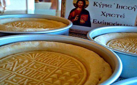 Aγιορείτικες Μοναστηριακές Συνταγές : Τα Αγιορείτικα πρόσφορα