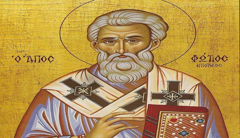 Ορθόδοξος συναξαριστής 6 Φεβρουαρίου, Άγιος Φώτιος ο Μέγας Πατριάρχης Κωνσταντινουπόλεως