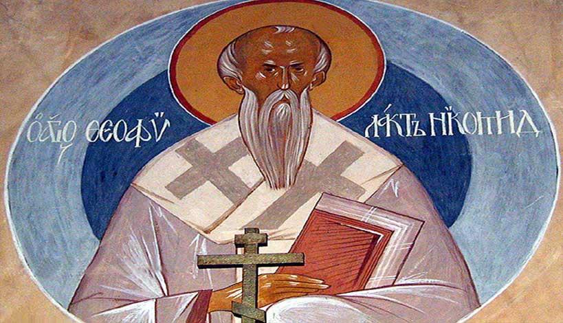 Ορθόδοξος συναξαριστής Πέμπτη 8 Μαρτίου 2018, Όσιος Θεοφύλακτος Επίσκοπος Νικομήδειας