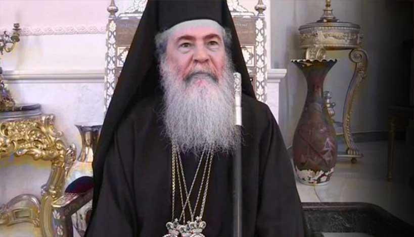 Σκάνδαλο με την περιουσία του Πατριαρχείου Ιεροσολύμων