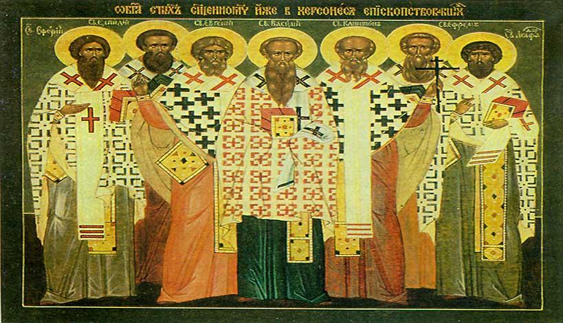 Ορθόδοξος συναξαριστής Τετάρτη 7 Μαρτίου 2018, Άγιοι Εφραίμ, Βασιλεύς, Ευγένιος, Αγαθόδωρος, Ελπιδίος, Καπίτων και Αιθέριος