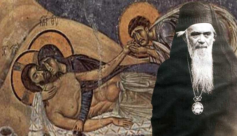 Άγιος Νικόλαος Βελιμίροβιτς Μεγάλη Παρασκευή
