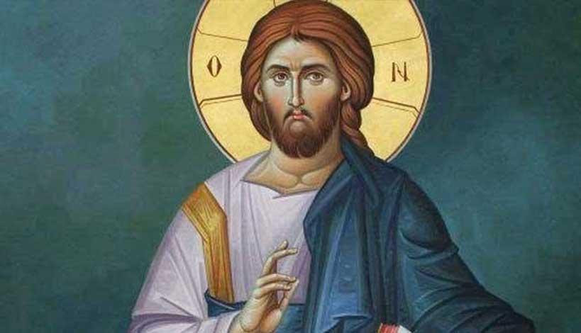 Γιατί ο Χριστός είπε, «Ουκ ήλθον βαλείν ειρήνην αλλά μάχαιραν»