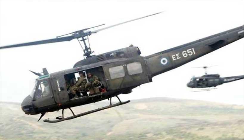 ελικόπτερο Ελασσόνα