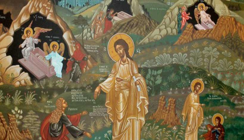 """Γιατί ο Χριστός ενώ είπε """"Μή μου άπτου"""" στην Μαρία την Μαγδαληνή, επέτρεψε στον Θωμά την ψηλάφισή Του; Και γιατί παραγγέλνει συνάντηση στην Γαλλιλαία;"""