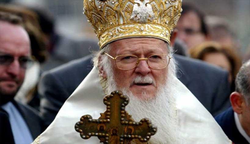 Οικουμενικός Πατριάρχης κ. Βαρθολομαίος