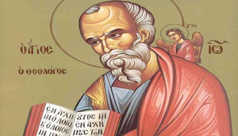 Ορθόδοξος συναξαριστής Τρίτη 8 Μαΐου 2018, Άγιος Ιωάννης ο Θεολόγος και Ευαγγελιστής