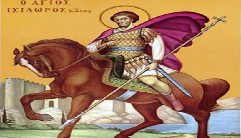 Ορθόδοξος συναξαριστής Δευτέρα 14 Μαΐου 2018, Άγιος Ισίδωρος που μαρτύρησε στη Χίο