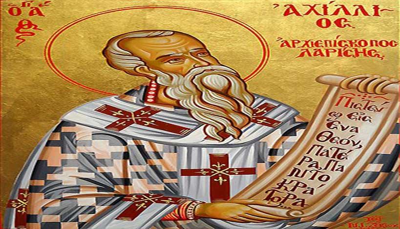 Ορθόδοξος συναξαριστής Τρίτη 15 Μαΐου 2018, Όσιος Αχίλλιος Επίσκοπος Λαρίσης