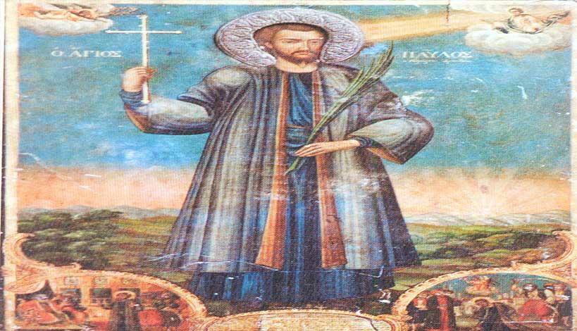 Ορθόδοξος συναξαριστής Τρίτη 22 Μαΐου 2018, Άγιος Παύλος ο Πελοποννήσιος ο Οσιομάρτυρας και Ιερομάρτυς Ζαχαρίας