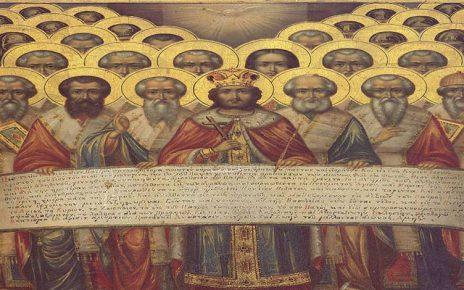 π. Αθανάσιος Μυτιληναίος: Κυριακή των Πατέρων της Α' Οικουμενικής Συνόδου