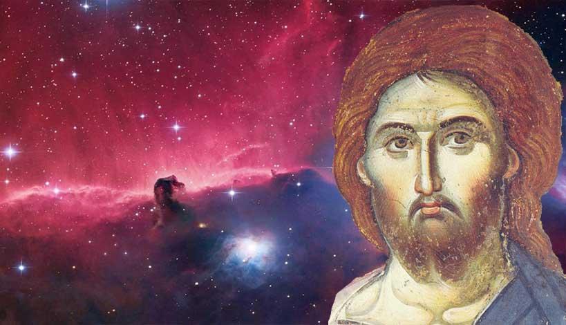 Η παρουσία του Θεού μέσα στο σύμπαν