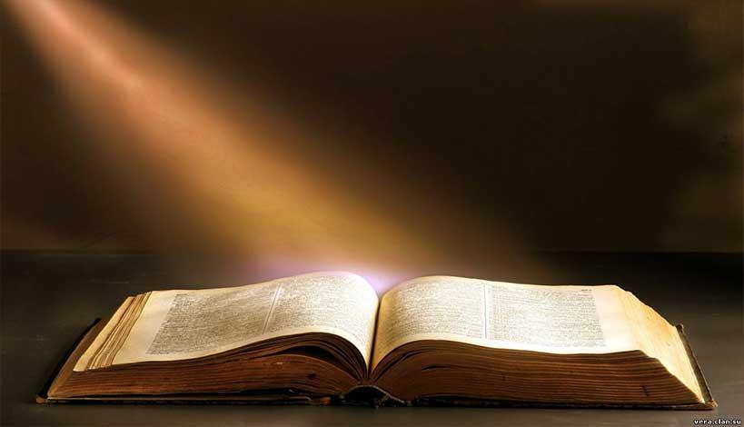 Όποιος αγαπά το Θεό αγαπά και τον Λόγο Του