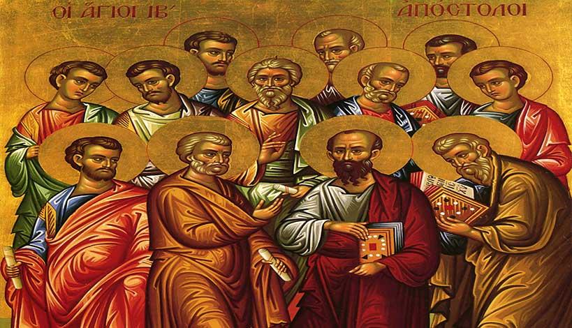 Ορθόδοξος συναξαριστής 30 Ιουνίου 2018, Σύναξη των Αγίων Δώδεκα Αποστόλων