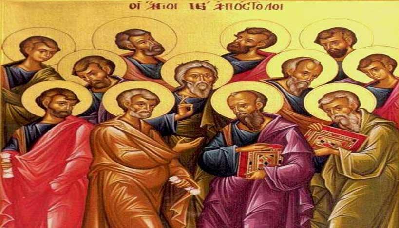 Όσιος Εφραίμ ο Σύρος : Χαίρετε, άγιοι Απόστολοι, βασιλείς του Χριστού