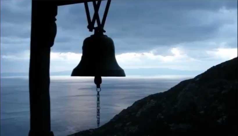Άγιον Όρος: Αγιορείτες Άγιοι, εορτάζοντες την 11η Ιουλίου