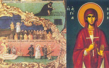 Μητροπολίτης Γόρτυνος και Μεγαλοπόλεως Ιερεμίας : Η αγία Μαρίνα