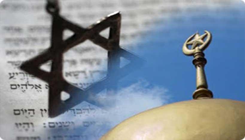 Πως η θρησκεία του Μωάμεθ επηρεάστηκε από τον ταλμουδικό Ιουδαϊσμό