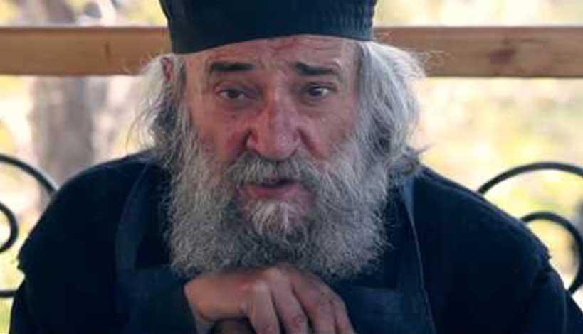 Καθηγούμενος I.M. Δοχειαρίου Γέροντας Γρηγόριος