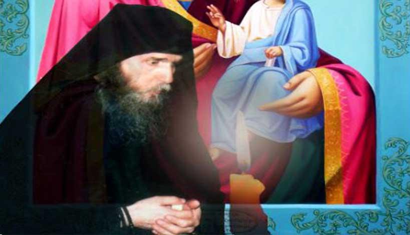 Άγιον Όρος: Εκοιμήθη ο Γέρων Νεκτάριος ο Αγιορείτης της Ι.Μ. Κουτλουμουσίου