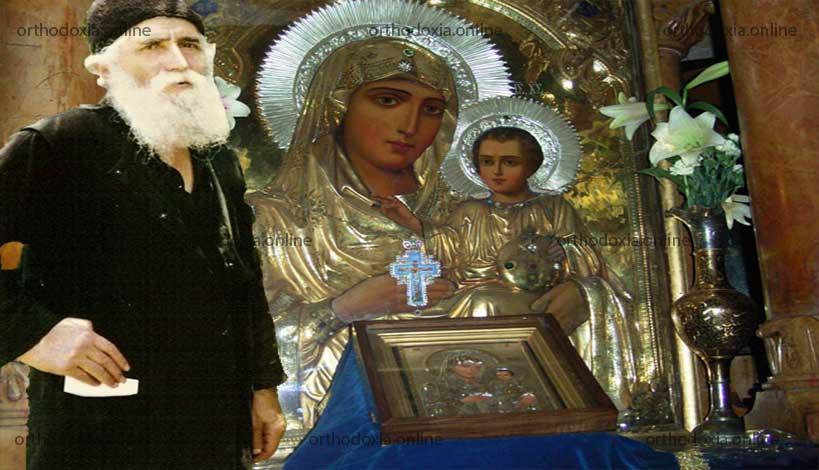 Ο Άγιος Παΐσιος