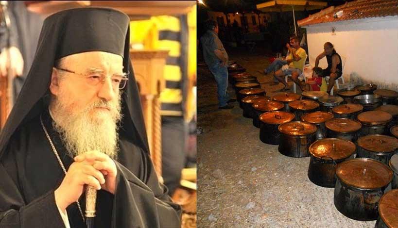 Σάλος στο Αγρίνιο: Ο Μητροπολίτης Αιτωλίας αναβάλει Θεία Λειτουργία λόγω αρτύσιμου εθίμου