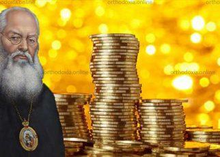 Άγιος Λουκάς ο Ιατρός - Κυριακή ΙΒ' Ματθαίου: Περί πλούτου και πλουσίων
