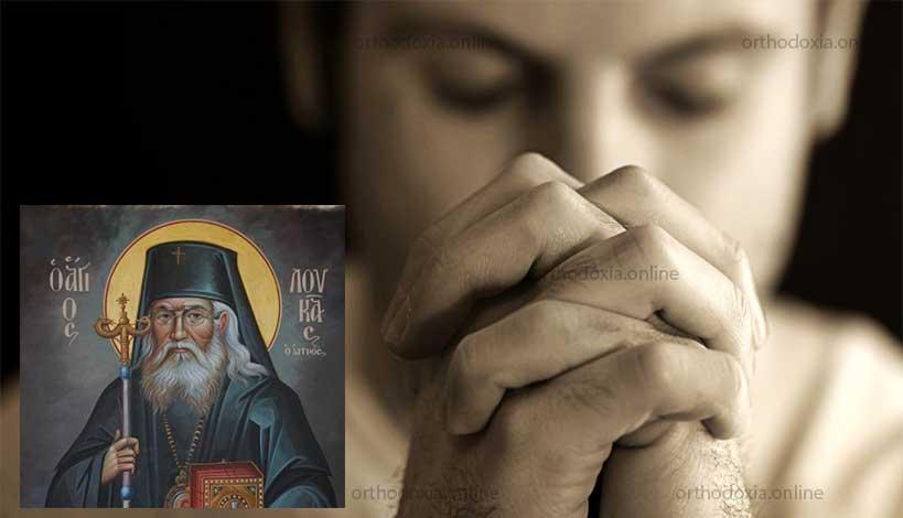 Προσευχή για να βοηθήσει με την Χάρη του ο Άγιος Λουκάς ο Ιατρός όσους είναι ασθενείς