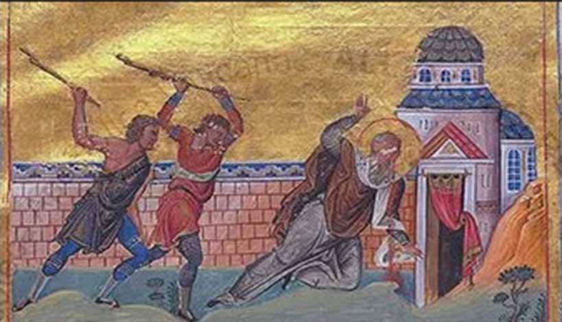 Ορθόδοξος συναξαριστής 21 Σεπτεμβρίου 2018, Άγιος Κοδράτος ο Απόστολος «ο εν Μαγνησία»