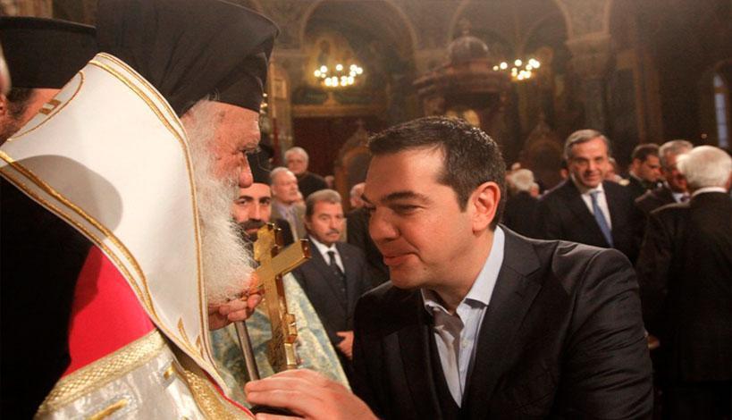 Αλέξης Τσίπρας: Καιρός να κατοχυρωθεί ρητά στο Σύνταγμα η θρησκευτική ουδετερότητα του ελληνικού κράτους