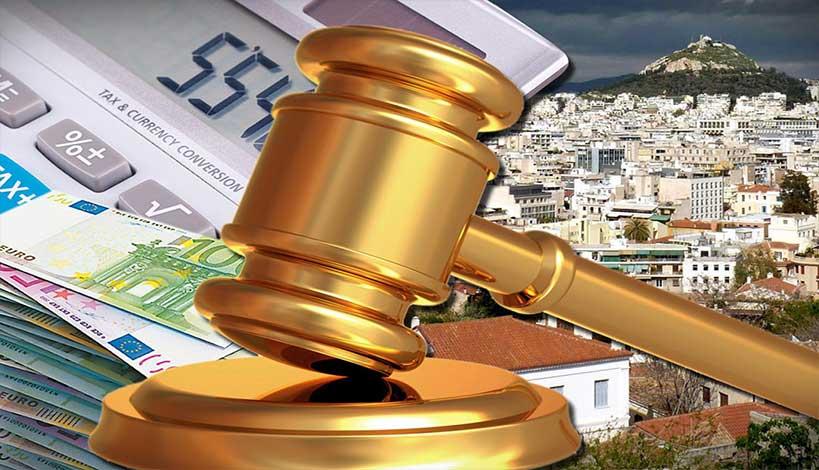 Ειρηνοδικείο Θεσσαλονίκης : Δεν κατάσχονται για κόκκινα δάνεια, εφάπαξ και σύνταξη