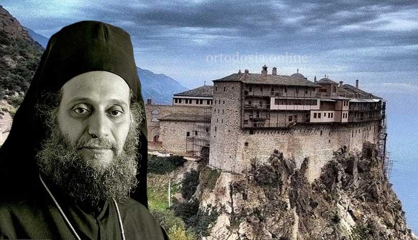 Άγιον Όρος - Γέροντας Αιμιλιανός Σιμωνοπετρίτης: Ποιοι είναι οι βλάσφημοι λογισμοί και πως λειτουργούν