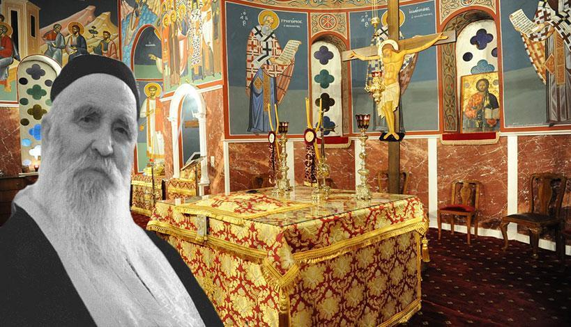 Γέροντας Φιλόθεος Ζερβάκος: Προσευχή Περί διαφυλάξεως της Αγίας ημών Ορθοδόξου Εκκλησίας εξ αιρέσεων
