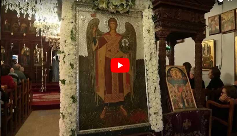 Μητροπολίτης Μόρφου κ. Νεόφυτος: Αρχάγγελος Μιχαήλ ο Πυρίμορφος