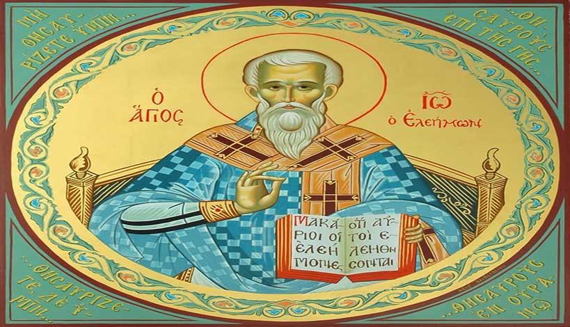 Ορθόδοξος συναξαριστής 12 Νοεμβρίου 2018, Άγιος Ιωάννης ο Ελεήμονας Αρχιεπίσκοπος Αλεξανδρείας