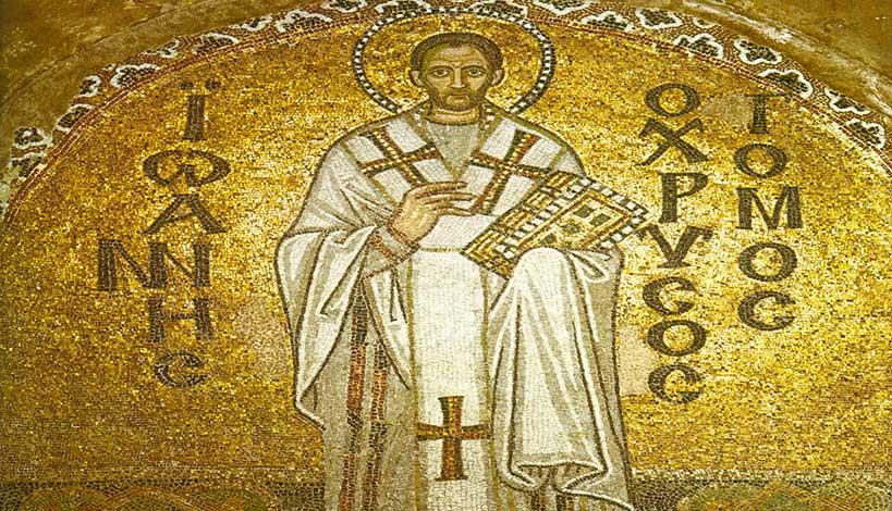 Ορθόδοξος συναξαριστής 13 Νοεμβρίου 2018, Άγιος Ιωάννης ο Χρυσόστομος Αρχιεπίσκοπος Κωνσταντινούπολης