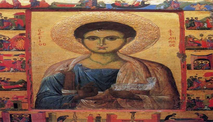 Ορθόδοξος συναξαριστής 14 Νοεμβρίου, Άγιος Φίλιππος ο Απόστολος