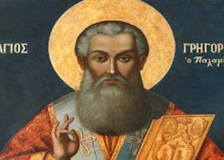 Άγιος Γρηγόριος Παλαμάς: Ομιλία εις την Μεταμόρφωση του Σωτήρος Χριστού