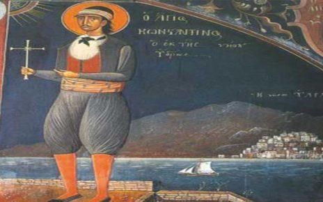 14 Νοεμβρίου 2018: Άγιος νεομάρτυς Κωνσταντίνος ο Υδραίος