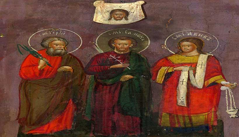 Ορθόδοξος συναξαριστής 15 Νοεμβρίου, Άγιοι Γουρίας, Σαμωνάς και Άβιβος οι Ομολογητές